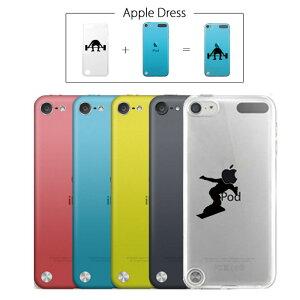 【 iPod touch 5 】 アップル ドレス スケート スピードスケート フィギア 氷 アイス リンク ランニング スポーツ リンゴマーク iPhone5 アイフォン アイフォーン Apple iPad mini iMac MacBook savi00005t