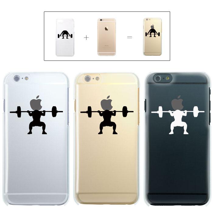 iPhone7 ケース iphone7 Plus ケース iphone6s ケース iphone6 Plus ケース クリアタイプ アイフォン6s アップル ドレス リンゴ 頑張る 体強化 ジム 重量上げ マッチョ プロテイン ボディービル ダイエット スポーツ リンゴマーク アイフォン アイフォーン savi00006