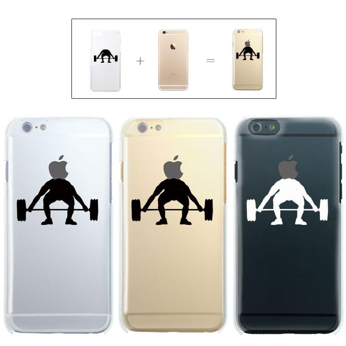 iPhone7 ケース iphone7 Plus ケース iphone6s ケース iphone6 Plus ケース クリアタイプ アイフォン6s アップル ドレス リンゴ 頑張る 最初が肝心 体強化 ジム 重量上げ マッチョ プロテイン ボディービル ダイエット スポーツ リンゴマーク アイフォーン Apple savi00006
