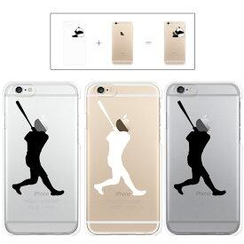 iphone7 ケース iphone7 Plus ケース iphone6s ケース iphone6 Plus ケース クリアタイプ アップル ドレス 野球 バッター ヒット 空振り 素振り アウト クリアケース カバー ケース スマホケース リンゴマーク iPhone6s アイフォン アイフォーン プラス Apple savi00006