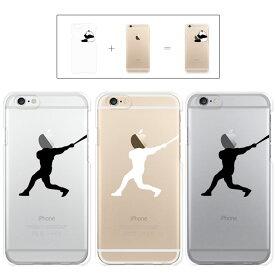 iphone7 ケース iphone7 Plus ケース iphone6s ケース iphone6 Plus ケース クリアタイプ アップル ドレス 野球 バッター 空振り三振 残念 素振り アウト クリアケース カバー ケース スマホケース リンゴマーク iPhone6s アイフォン アイフォーン プラス Apple savi00006