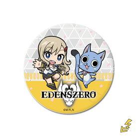 『EDENS ZERO』 マグネットクリップ デザインC(レベッカ&ハッピー)