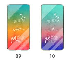 大容量両面ガラスバッテリーモバイルバッテリースマイル光沢シンプル大人可愛い流行トレンドグラデーションカラフルニコちゃんSmileスマイリーピンクオレンジイエローブルーグリーンネイビーパープルClASSYsophisticatedglassギフトプレゼント