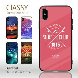 2019年 新作 スマホケース スリムガラス ラウンドタイプ 耐衝撃 強化ガラス iPhone ケース TPU ハードケース 光沢 カラー サーフ サーフィン サーフボード 海 西海岸 カリフォルニア iphone8 iPhone x iPhone7 流行 トレンド ClASSY sophisticated glass