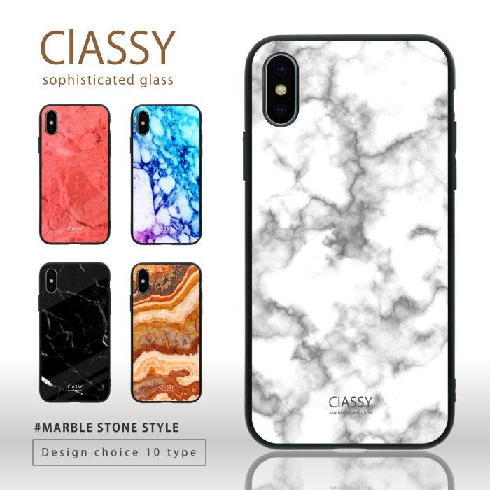 2019年 新作 スマホケース スリムガラス 耐衝撃 強化ガラス iPhone ケース TPU ハードケース 光沢 カラー 大理石 マーブル ストーン 岩盤 西海岸 カリフォルニア iphone8 ケース iPhone x ケース iPhone7 流行 トレンド ClASSY sophisticated glass