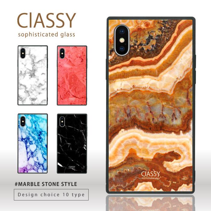 2019年 四角い スマホケース 耐衝撃 強化ガラス iPhone ケース TPU ハードケース 光沢 カラー 大理石 マーブル ストーン 岩盤 西海岸 カリフォルニア iphone8 ケース iPhone x ケース iPhone7 流行 トレンド ClASSY sophisticated glass