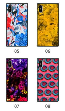 2019年四角いスマホケース耐衝撃強化ガラスiPhoneケースTPUハードケース光沢カラー花柄ボタニカルフラワー可愛い総柄大人iphone8ケースiPhonexケースiPhone7流行トレンドClASSYsophisticatedglass