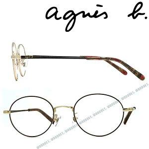 agnes b. メガネフレーム アニエスベー レディース ライトゴールド×チョコレートブラウン 眼鏡 AB-50-0034-03 ブランド