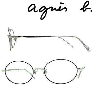 agnes b. メガネフレーム アニエスベー レディース シルバー×チャコール メガネフレーム 眼鏡 AB-50-0054-03 ブランド
