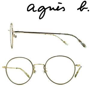 agnes b. メガネフレーム アニエスベー レディース ライトゴールド×ブラウン メガネフレーム 眼鏡 AB-50-0058-01 ブランド