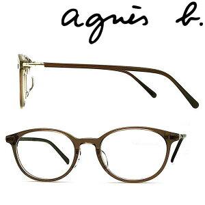 agnes b. メガネフレーム アニエスベー レディース クリアベージュ メガネフレーム 眼鏡 AB-50-0060-01 ブランド