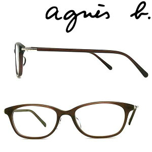 agnes b. メガネフレーム アニエスベー レディース クリアローズ メガネフレーム 眼鏡 AB-50-0061-01 ブランド