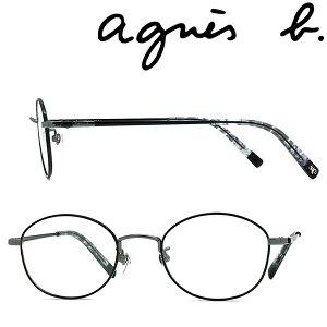 agnes b. メガネフレーム アニエスベー レディース グレー×ブラック メガネフレーム 眼鏡 AB-50-0070-03 ブランド