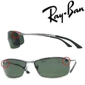 cfd37eb94a12cc 【アウトレット】RAYBAN サングラス UVカット レイバン メンズ&レディース ブラック ≪偏光レンズ≫