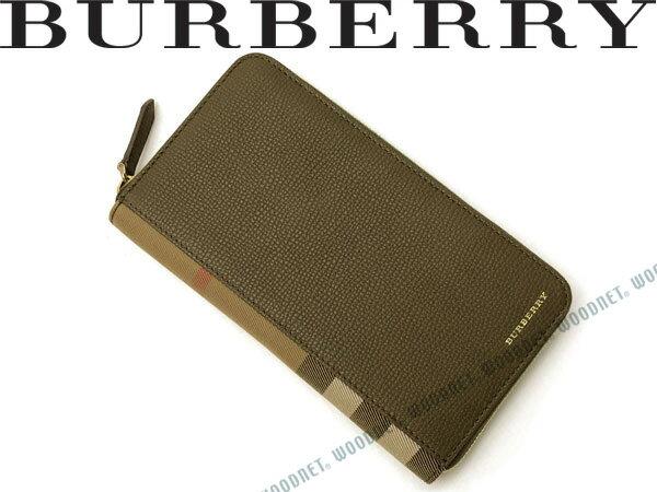 BURBERRY バーバリー ジップアラウンド長財布 型押しレザー セイジグリーン×チェック柄 4056477-SAGE ブランド/メンズ&レディース/男性用&女性用