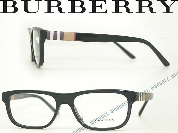 眼鏡 BURBERRY バーバリー メガネフレーム めがね ブラック BU-2197F-3001 ブランド/メンズ&レディース/男性用&女性用/度付き・伊達・老眼鏡・カラー・パソコン用PCメガネレンズ交換対応/レンズ交換は6,800円〜