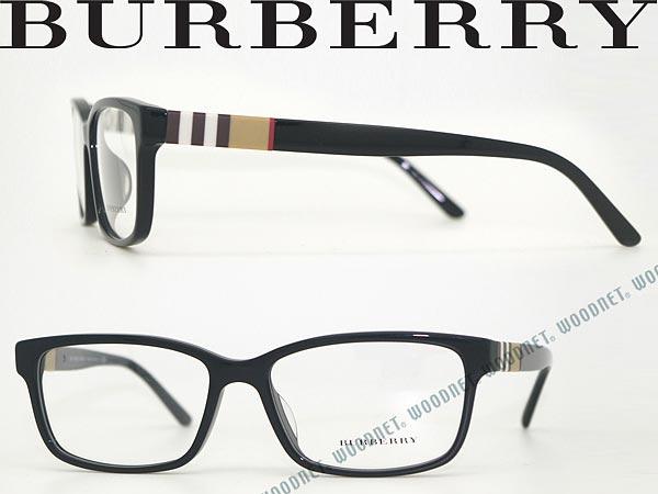 眼鏡 BURBERRY バーバリー メガネフレーム めがね ブラック BU-2206D-3001 ブランド/メンズ&レディース/男性用&女性用/度付き・伊達・老眼鏡・カラー・パソコン用PCメガネレンズ交換対応/レンズ交換は6,800円〜