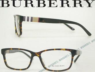 안경 BURBERRY 버 버 리 안경 프레임 안경 별 갑 무늬 브라운 BU-2206D-3002 브랜드/남성 및 여성용/남성용 및 여성용/순위/다테/안경/컬러/컴퓨터 PC 안경 렌즈 교환 가능/렌즈 교환은 6800 엔 ~