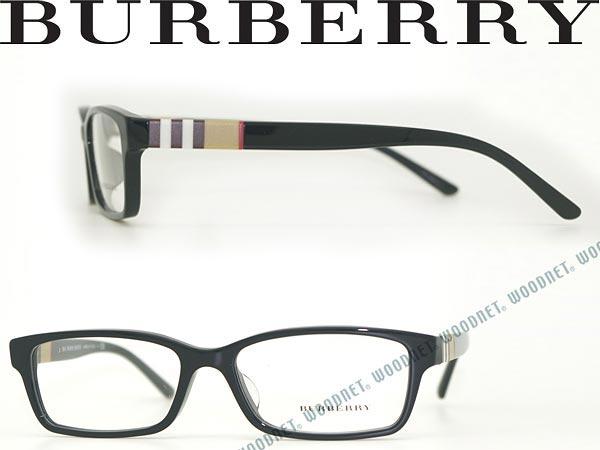 眼鏡 BURBERRY バーバリー メガネフレーム めがね ブラック BU2207D-3001 ブランド/メンズ&レディース/男性用&女性用/度付き・伊達・老眼鏡・カラー・パソコン用PCメガネレンズ交換対応/レンズ交換は6,800円〜