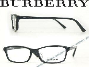 眼鏡 BURBERRY バーバリー メガネフレーム めがね ブラック BU2217D-3001 ブランド/メンズ&レディース/男性用&女性用/度付き・伊達・老眼鏡・カラー・パソコン用PCメガネレンズ交換対応/レンズ交
