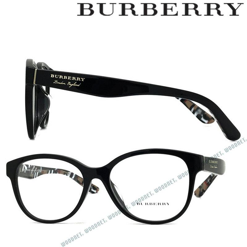 BURBERRY メガネフレーム バーバリー メンズ&レディース ブラック 眼鏡 BU2278F-3735 ブランド