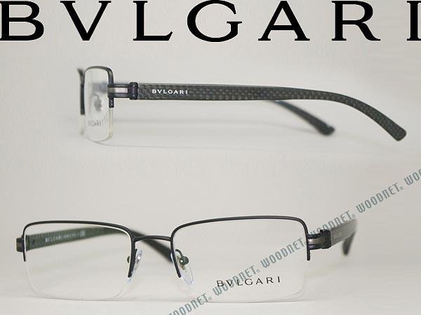 BVLGARI ブルガリ マットブラック メガネフレーム 眼鏡 めがね 0BV-1082-128 ブランド/メンズ&レディース/男性用&女性用/度付き・伊達・老眼鏡・カラー・パソコン用PCメガネレンズ交換対応/レンズ交換は6,800円〜
