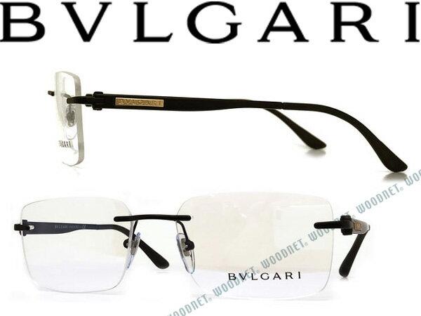 眼鏡 ブルガリ マットブラック 縁無し/フチ無し ツーポイント型 BVLGARI メガネフレーム めがね 0BV-1089-128 ブランド/メンズ&レディース/男性用&女性用/度付き・伊達・老眼鏡・カラー・パソコン用PCメガネレンズ交換対応/レンズ交換は6,800円〜