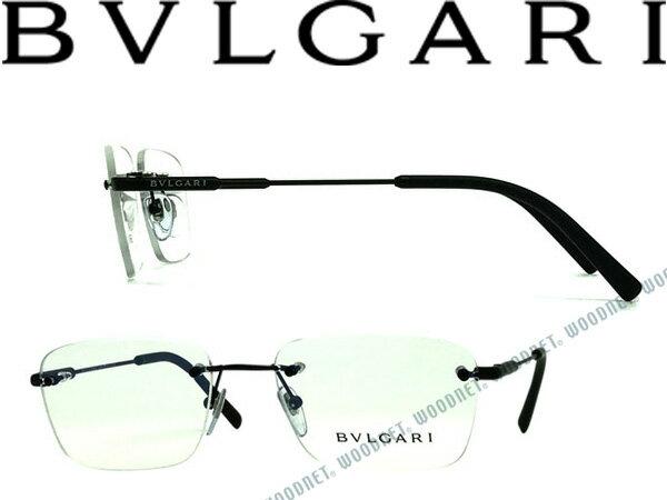 BVLGARI ブルガリ マットブラック 縁無しメガネフレーム 眼鏡 めがね 0BV-1097-128 ブランドメンズ&レディース