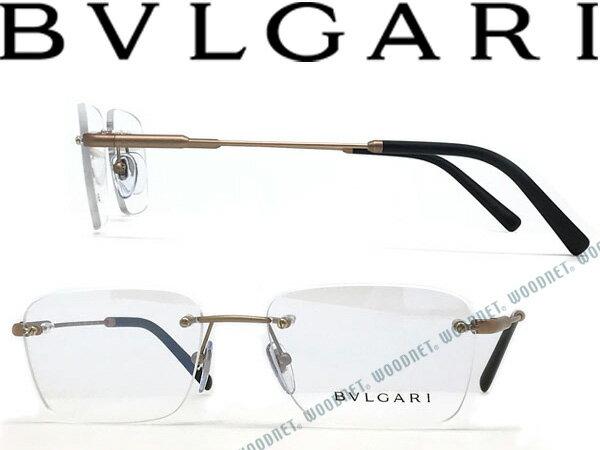 BVLGARI ブルガリ 縁無し ツーポイント メガネフレーム 2pt 眼鏡 メンズ&レディース マットゴールド 0BV-1097-2013 ブランド