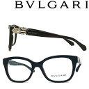 BVLGARI メガネフレーム ブルガリ メンズ レディース ブラック 眼鏡 0BV-4172B-501 ブランド