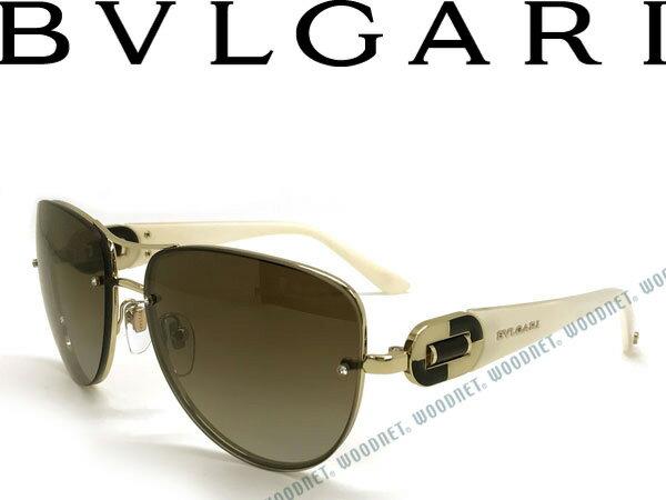 BVLGARI ブルガリ グラデーションブラウン サングラス 0BV-6053BM-278-T5 ブランド/メンズ&レディース/男性用&女性用/紫外線UVカットレンズ/ドライブ/釣り/アウトドア/おしゃれ/ファッション