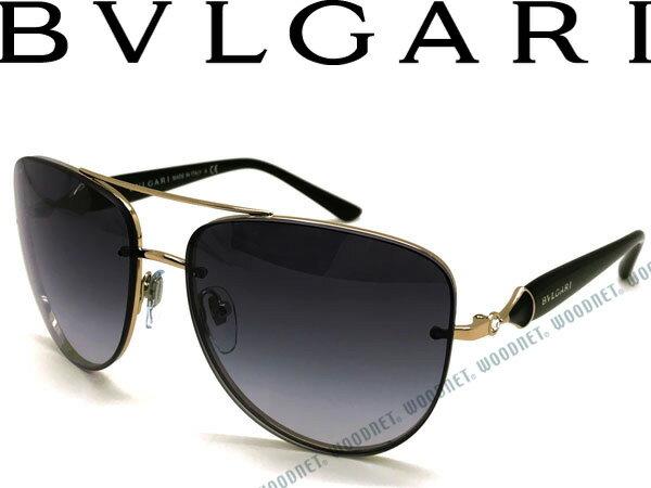 BVLGARI ブルガリ サングラス グラデーションブラック 0BV-6086B-2014-8G ブランド/メンズ&レディース/男性用&女性用/紫外線UVカットレンズ/ドライブ/釣り/アウトドア/おしゃれ