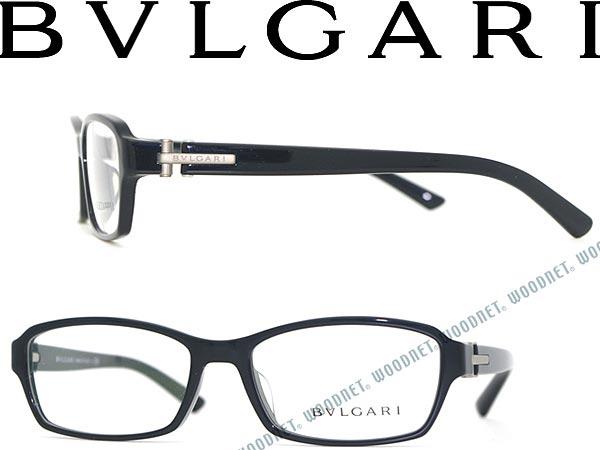 BVLGARI めがね ブラック ブルガリ メガネフレーム 眼鏡 BV-3025D-501 WN0054 ブランド/メンズ&レディース/男性用&女性用/度付き・伊達・老眼鏡・カラー・パソコン用PCメガネレンズ交換対応