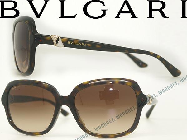 BVLGARI ブルガリ サングラス グラデーションブラウン BV8176BF-504-13 ブランド/メンズ&レディース/男性用&女性用/紫外線UVカットレンズ/ドライブ/釣り/アウトドア/おしゃれ