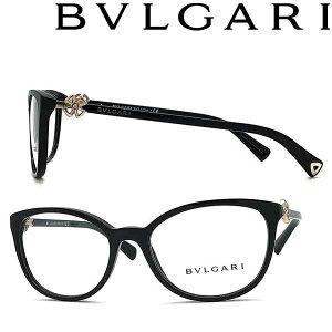 BVLGARI メガネフレーム ブルガリ メンズ レディース ブラック 眼鏡 0BV-4185B-501 ブランド