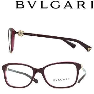 BVLGARI メガネフレーム ブルガリ メンズ&レディース ワインレッド メガネフレーム 眼鏡 0BV-4191B-5469 ブランド