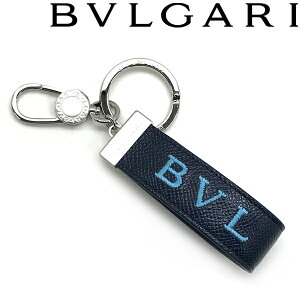 BVLGARI キーホルダー ブルガリ・ブルガリ マン メンズ 型押しレザー ブルー×ライトブルー キーリング 290855 ブランド