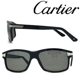 Cartier サングラス UVカット カルティエ メンズ&レディース ブラック CT-0076S-002 ブランド