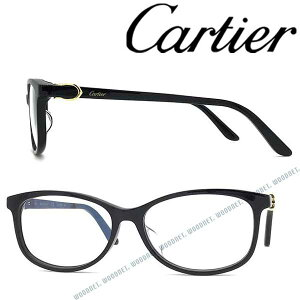 Cartier メガネフレーム カルティエ メンズ&レディース ブラック 眼鏡 CT-0128OJ-001 ブランド