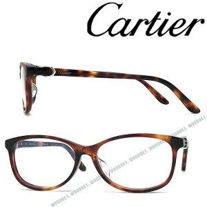 Cartier メガネフレーム カルティエ メンズ&レディース マーブルブラウン 眼鏡 CT-0128OJ-002 ブランド