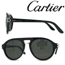 Cartier サングラス UVカット カルティエ メンズ&レディース ブラック CT-0130S-001 ブランド