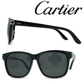 Cartier サングラス UVカット カルティエ メンズ&レディース ブラック CT-0131SA-001 ブランド