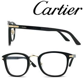 Cartier メガネフレーム カルティエ メンズ&レディース ブラック 眼鏡 CT-0146O-001 ブランド