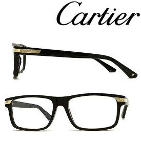 Cartier メガネフレーム カルティエ メンズ&レディース ブラック 眼鏡 CT-0191O-001 ブランド