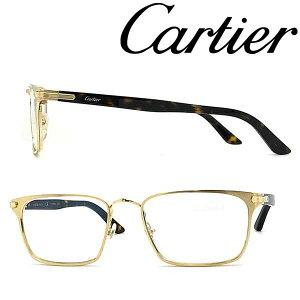 Cartier メガネフレーム カルティエ メンズ&レディース ゴールド 眼鏡 CT-0205O-002 ブランド