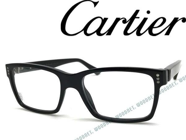 Cartier カルティエ 眼鏡 ブラック メガネフレーム めがね LESTER-T8101089 ブランド/メンズ&レディース/男性用&女性用/度付き・伊達・老眼鏡・カラー・パソコン用PCメガネレンズ交換対応/レンズ交換は6,800円〜
