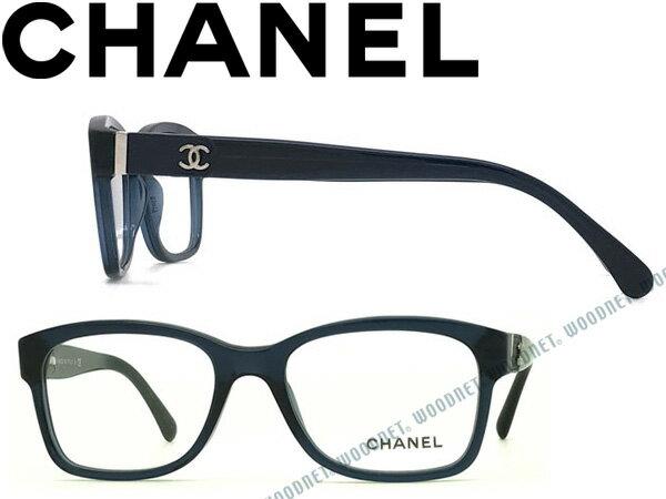 CHANEL シャネル メガネフレーム 眼鏡 めがね クリアネイビーメガネフレーム 眼鏡 0CH-3246Q-1390 ブランド/レディース/女性用/度付き・伊達・老眼鏡・カラー・パソコン用PCメガネレンズ交換対応