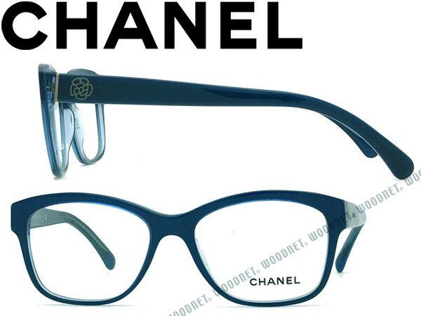 CHANEL シャネル メガネフレーム 眼鏡 めがね クリアブルーメガネフレーム 眼鏡 0CH-3255-1320 ブランド/レディース/女性用/度付き・伊達・老眼鏡・カラー・パソコン用PCメガネレンズ交換対応
