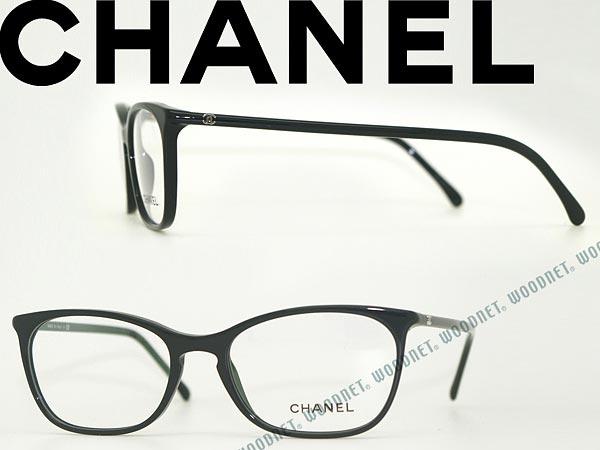 CHANEL シャネル メガネフレーム 眼鏡 めがね ブラック 0CH-3281-C501 ブランド/レディース/女性用/度付き・伊達・老眼鏡・カラー・パソコン用PCメガネレンズ交換対応