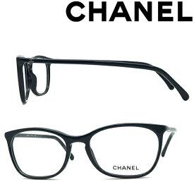 CHANEL シャネル メガネフレーム【人気モデル】 眼鏡 めがね ブラック 0CH-3281-C501 ブランド/レディース/女性用/度付き・伊達・老眼鏡・カラー・パソコン用PCメガネレンズ交換対応 おしゃれ